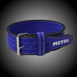SECOND QUALITY | Powerlifting Belt 'stiff model' (971281-2)
