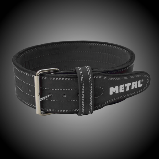 SECOND QUALITY | Powerlifting Belt 'supple model' (IPF approved) (16010O)
